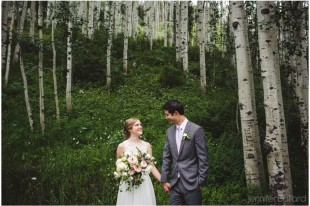 Donovan Pavilion Wedding Photography